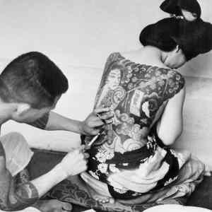 Obrázek 'Tattooartistjapan1940'