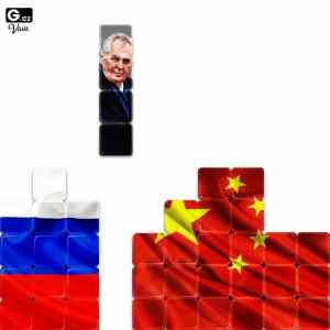 Obrázek 'TetrisZ'