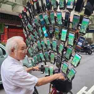 Obrázek 'mobilephones'