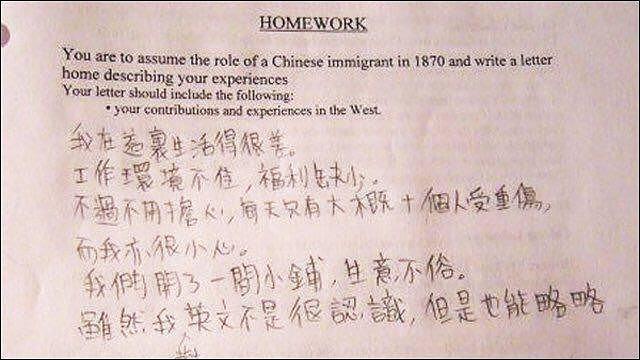 Obrázek --homework--
