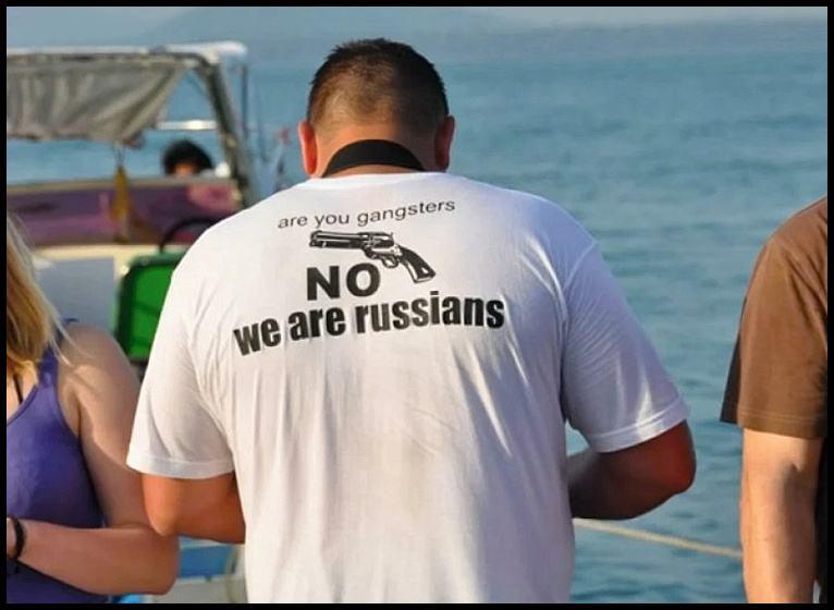 Obrázek .russians