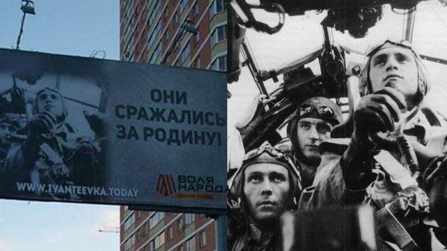 Obrázek Bojovalizavlastanebstupiditaruskepropagandy.Pouzeproznalce