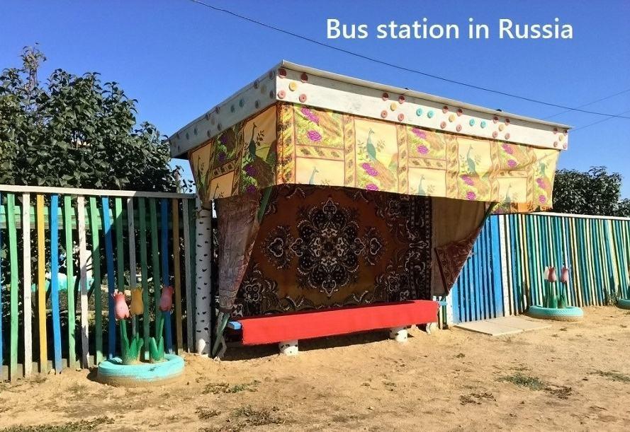 Obrázek BusStationRussia