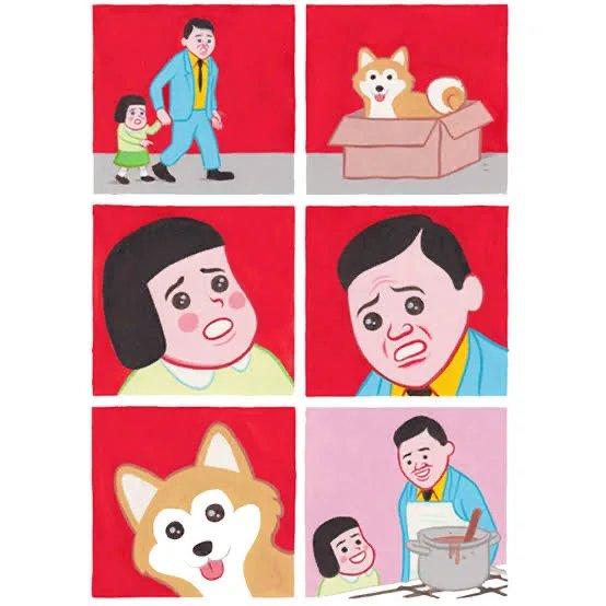 Obrázek Doggo-is-good