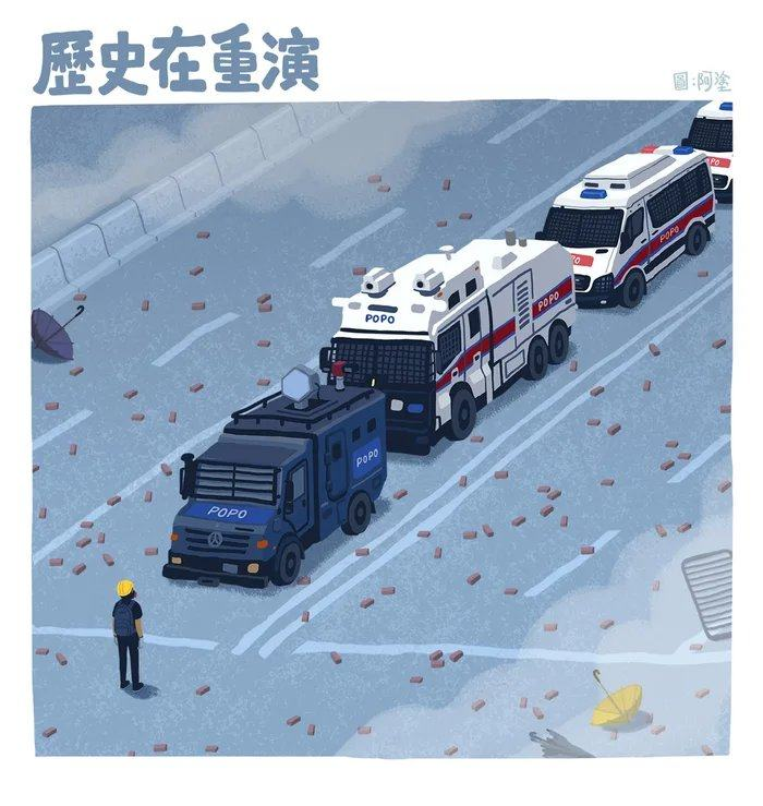 Obrázek History-repeats-itself-Hong-Kong