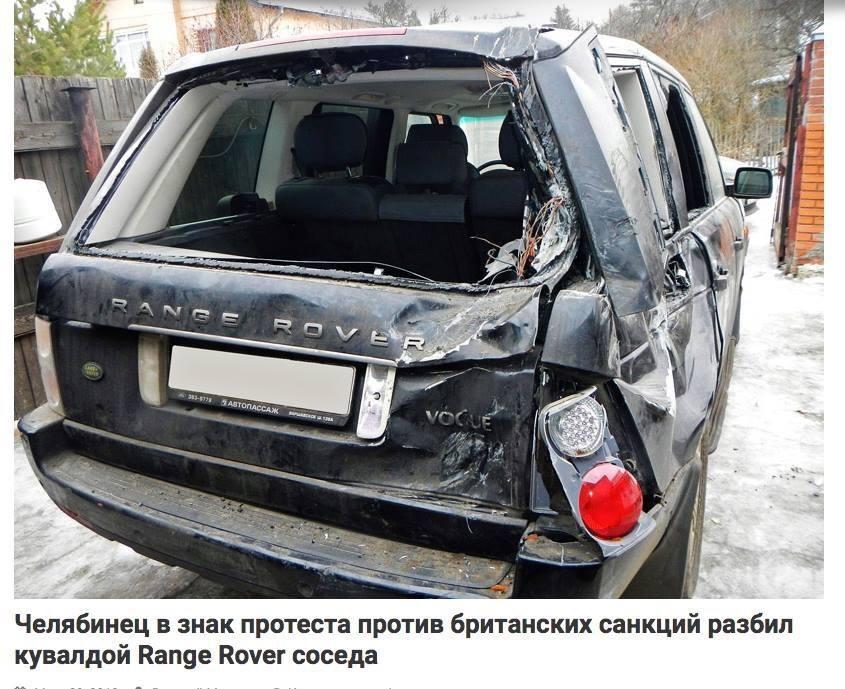 Obrázek Rusakrozmlatilsousedoviautonaprotestprotisankcim