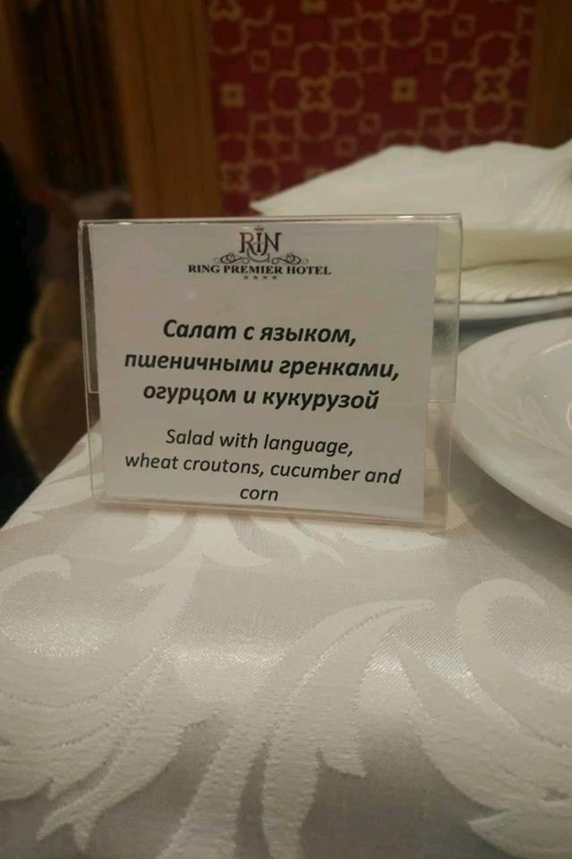 Obrázek SofistikovanysalatvruskeJaroslavli