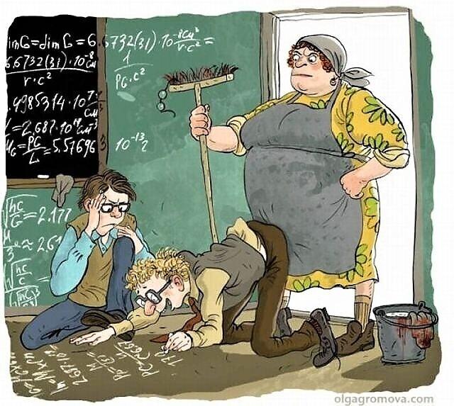 Obrázek X-XMathematician