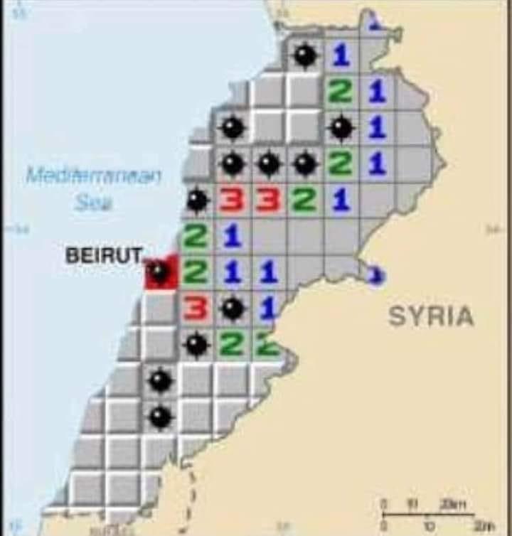 Obrázek bejrut