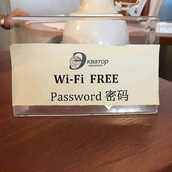 Obrázek wifiPASS