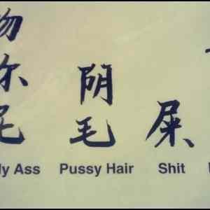 Obrázek '-Dictionary-25.10.2012'