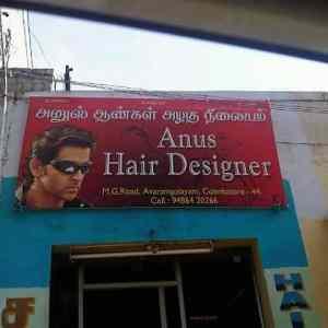 Obrázek 'A-H-Designer'
