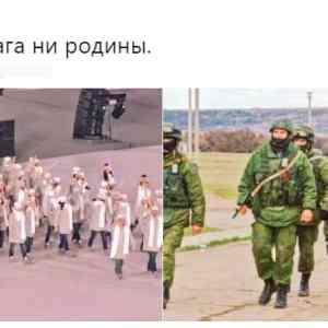Obrázek 'Anivlajkaanivlast'
