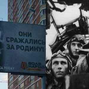 Obrázek 'Bojovalizavlastanebstupiditaruskepropagandy.Pouzeproznalce'