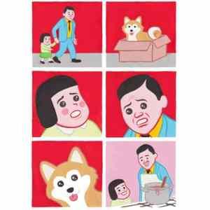 Obrázek 'Doggo-is-good'