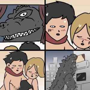 Obrázek 'Godzilla421'