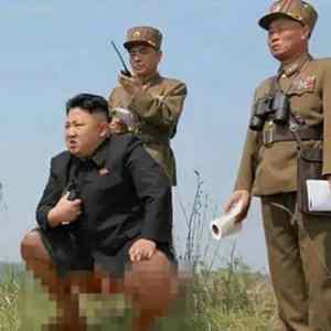 Obrázek 'Nuclearwastedump'