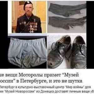 Obrázek 'OsobnivecidoneckehoteroristyMotorolybudouvystavenyvMuzeuNovoruskaF...'