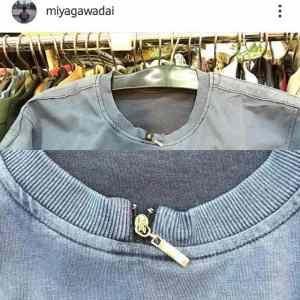 Obrázek 'This-zipper'