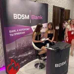 Obrázek 'bdsmbank'