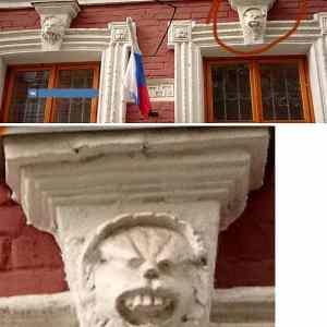 Obrázek 'russian-wtf'