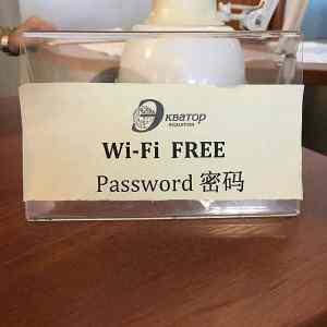 Obrázek 'wifiPASS'
